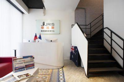 JRIS Taipei Office